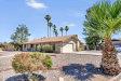 Photo of 1942 E Hermosa Drive, Tempe, AZ 85282 (MLS # 5782989)