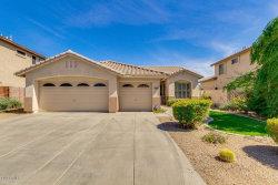 Photo of 7725 E Buteo Drive E, Scottsdale, AZ 85255 (MLS # 5783151)