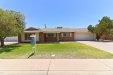Photo of 8527 E Windsor Avenue, Scottsdale, AZ 85257 (MLS # 5783203)