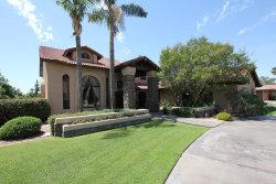 Photo of 7733 W Libby Street, Glendale, AZ 85308 (MLS # 5783346)