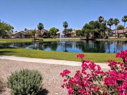Photo of 1973 E Mcnair Drive, Tempe, AZ 85283 (MLS # 5783472)
