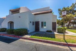 Photo of 4730 W Northern Avenue, Unit 1162, Glendale, AZ 85301 (MLS # 5783595)
