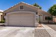 Photo of 825 E Glenmere Drive, Chandler, AZ 85225 (MLS # 5783948)