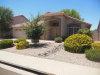 Photo of 398 N Hudson Place, Chandler, AZ 85225 (MLS # 5784040)