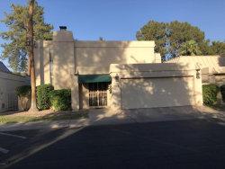 Photo of 5213 N 25th Place N, Phoenix, AZ 85016 (MLS # 5784233)