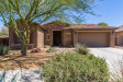 Photo of 15943 W Christy Drive, Surprise, AZ 85379 (MLS # 5784251)