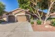 Photo of 20633 N 55th Avenue, Glendale, AZ 85308 (MLS # 5784259)