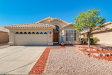 Photo of 1379 E Butler Circle, Chandler, AZ 85225 (MLS # 5784383)