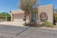 Photo of 4822 E Earll Drive, Phoenix, AZ 85018 (MLS # 5784778)