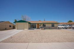 Photo of 3110 W Dailey Street, Phoenix, AZ 85053 (MLS # 5784802)