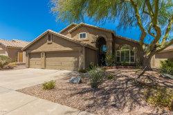Photo of 15407 S 13th Avenue, Phoenix, AZ 85045 (MLS # 5784875)