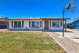 Photo of 3545 W Galveston Street, Chandler, AZ 85226 (MLS # 5784941)
