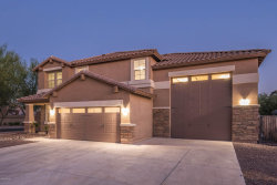 Photo of 7863 W Redbird Road, Peoria, AZ 85383 (MLS # 5784983)