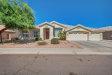 Photo of 370 N Bullmoose Drive, Chandler, AZ 85224 (MLS # 5785023)