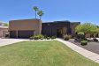 Photo of 14803 N 54th Street, Scottsdale, AZ 85254 (MLS # 5785029)