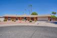 Photo of 858 N Gaylord Circle, Mesa, AZ 85213 (MLS # 5785100)