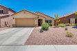 Photo of 10744 W Desert Elm Lane, Peoria, AZ 85383 (MLS # 5785128)