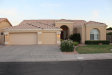 Photo of 1265 W Park Avenue, Gilbert, AZ 85233 (MLS # 5786358)