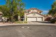 Photo of 849 W Wagner Drive, Gilbert, AZ 85233 (MLS # 5786949)