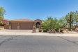 Photo of 11539 N 128th Place, Scottsdale, AZ 85259 (MLS # 5787641)