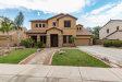 Photo of 6910 S Tucana Lane, Gilbert, AZ 85298 (MLS # 5787665)