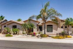 Photo of 14614 W Wilshire Drive, Goodyear, AZ 85395 (MLS # 5788512)