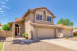 Photo of 4005 E Woodland Drive, Phoenix, AZ 85048 (MLS # 5789050)