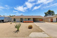 Photo of 525 N Arrowhead Drive, Chandler, AZ 85224 (MLS # 5789283)