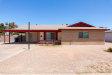 Photo of 2104 E El Parque Drive, Tempe, AZ 85282 (MLS # 5789665)