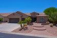 Photo of 1874 N 165th Avenue, Goodyear, AZ 85395 (MLS # 5789762)