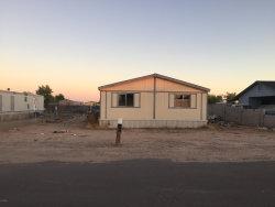 Photo of 19069 W Palm Avenue, Casa Grande, AZ 85122 (MLS # 5790513)