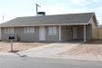 Photo of 9116 E Marguerite Avenue, Mesa, AZ 85208 (MLS # 5790711)