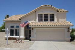 Photo of 16114 E Gleneagle Drive, Fountain Hills, AZ 85268 (MLS # 5790724)