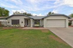 Photo of 7357 W Sunnyside Drive, Peoria, AZ 85345 (MLS # 5792946)