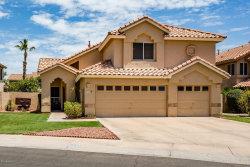 Photo of 16809 S 34th Way, Phoenix, AZ 85048 (MLS # 5793002)