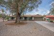 Photo of 243 S Cascada Circle, Litchfield Park, AZ 85340 (MLS # 5793080)