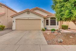 Photo of 734 E Glenhaven Drive, Phoenix, AZ 85048 (MLS # 5793185)