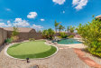 Photo of 11112 S Ursa Major Drive, Goodyear, AZ 85338 (MLS # 5793259)