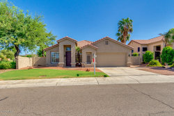 Photo of 6090 W Abraham Lane W, Glendale, AZ 85308 (MLS # 5793455)