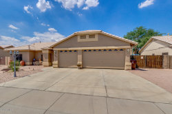 Photo of 7656 W Mary Jane Lane, Peoria, AZ 85382 (MLS # 5793569)