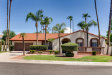 Photo of 8422 E Appaloosa Trail, Scottsdale, AZ 85258 (MLS # 5793741)