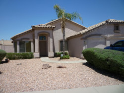 Photo of 8336 W Stella Way, Glendale, AZ 85305 (MLS # 5793936)