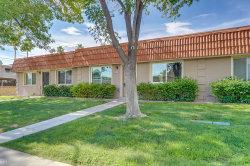 Photo of 8206 E Orange Blossom Lane, Scottsdale, AZ 85250 (MLS # 5794247)
