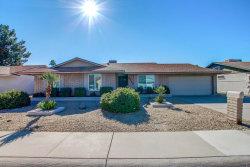 Photo of 4733 W Vogel Avenue, Glendale, AZ 85302 (MLS # 5794254)