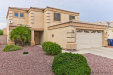 Photo of 12326 W Corrine Drive, El Mirage, AZ 85335 (MLS # 5794306)