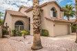 Photo of 3215 E Sequoia Drive, Phoenix, AZ 85050 (MLS # 5794342)