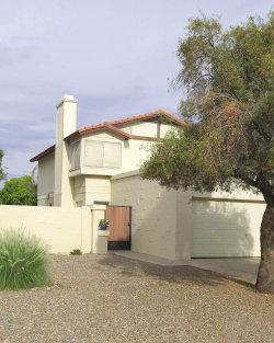 Photo of 14243 N 50th Drive, Glendale, AZ 85306 (MLS # 5794355)