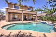 Photo of 41391 W Cahill Drive, Maricopa, AZ 85138 (MLS # 5794629)