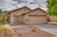 Photo of 15537 N 156th Drive, Surprise, AZ 85374 (MLS # 5794641)