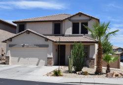 Photo of 11840 W Via Montoya Court, Sun City, AZ 85373 (MLS # 5794717)